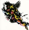 ドリカム、名曲「LOVE LOVE LOVE」をリリース