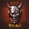 """聖飢魔II / 悪魔(AKUMA)NATIVITY """"SONGS OF THE SWORD"""""""