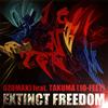 UZUMAKI feat.TAKUMA(10-FEET) / EXTINCT FREEDOM [CD] [シングル] [2009/09/09発売]