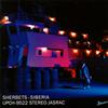 SHERBETS / SIBERIA [紙ジャケット仕様] [SHM-CD] [限定] [アルバム] [2009/09/30発売]