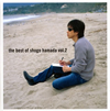 浜田省吾 / The Best of Shogo Hamada vol.2 [紙ジャケット仕様] [Blu-spec CD] [限定] [アルバム] [2009/09/02発売]