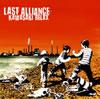 LAST ALLIANCE / KAWASAKI RELAX