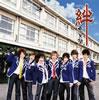 腐男塾 / 絆-キヅナ- [CD+DVD] [限定]