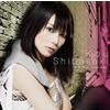 柴咲コウ / ラバソー〜lover soul〜 [CD+DVD] [限定]
