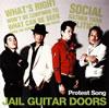 JAIL GUITAR DOORS / Protest Song [CD+DVD] [CD] [アルバム] [2009/09/02発売]