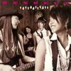 リスペクト / 141144115411 [紙ジャケット仕様] [CD+DVD] [CD] [アルバム] [2009/09/16発売]