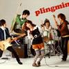プリングミン / プリングミン [CD] [アルバム] [2009/10/07発売]