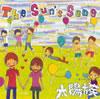 太陽族 / The Sun's Song