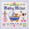 オルゴールぷらす(Orgel+) Baby Mine〜あなたは小さなたからもの〜 [2CD] [CD] [アルバム] [2009/11/18発売]