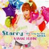 星野奏子 / Starry〜the way to the SIRIUS〜