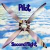 パイロット / セカンド・フライト [CD] [アルバム] [2009/11/20発売]