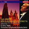 ベルリン・ドイツ交響楽団