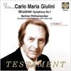 ブルックナー:交響曲第7番ホ長調 ジュリーニ / BPO