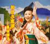 デビューはアイドル歌手でした、長山洋子が誕生