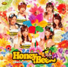 中野腐女子シスターズ、デビュー・シングル「Honey Bee〜」オリコン初登場6位!