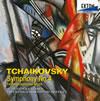 チャイコフスキー:交響曲第4番 / 戴冠式祝典行進曲 ラザレフ / 日本フィルハーモニーso.