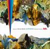 スクール・オブ・セヴン・ベルズ / アルピニズムス-オルタネイト・ヴァージョンズ [限定] [CD] [アルバム] [2010/01/20発売]