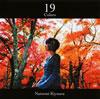 清浦夏実 / 十九色 [CD+DVD] [限定] [CD] [アルバム] [2010/02/24発売]
