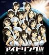 アイドリング!!! / SUNRISE(プレミアムエディション) [CD+DVD] [限定][廃盤]