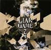 「LIAR GAME2」シーズン2&劇場版 オリジナルサウンドトラック / 中田ヤスタカ(capsule)