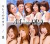 M with QRe:A / キレイのチカラ / 翼
