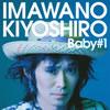 忌野清志郎 / Baby#1