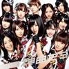 AKB48 / 神曲たち