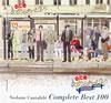 「のだめカンタービレ」コンプリート BEST 100