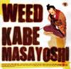 KABE MASAYOSHI / WEED [2CD] [CD] [アルバム] [2010/02/26発売]
