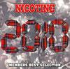 ニコチン / 2010 [CD+DVD] [CD] [アルバム] [2010/03/17発売]