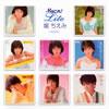 堀ちえみ / Myこれ!Lite 堀ちえみ [CD] [アルバム] [2010/04/21発売]