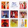 山本リンダ / Myこれ!Lite 山本リンダ [廃盤] [CD] [アルバム] [2010/04/21発売]