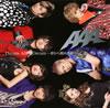 AAA / Dream After Dream〜夢から醒めた夢〜 / 逢いたい理由
