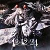 片霧烈火 / 12:12:24(イチニィ・イチニィ・ニィヨン) [CD] [アルバム] [2010/05/19発売]