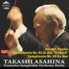 ハイドン:交響曲第92番「オックスフォード」・交響曲第99番 朝比奈隆 / ベルリン・ドイツso.