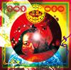 あふりらんぽ / WE ARE UCHU NO KO [2CD] [CD] [アルバム] [2010/05/21発売]