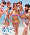 AKB48 / ポニーテールとシュシュ(Type-B)