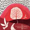 川口義之with栗コーダーカルテット&渋さ知らズオーケストラ / 生渋栗 [紙ジャケット仕様] [廃盤] [CD] [アルバム] [2010/05/26発売]