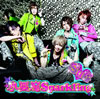 SuG / 小悪魔Sparkling [CD+DVD] [限定][廃盤]