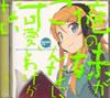 アニメ『俺の妹がこんなに可愛いわけがない』のDVD&ブルーレイ第1巻が12月22日に発売