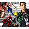 EIKICHI YAZAWA / TWIST [CD+DVD] [限定]