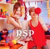 RSP / アイコトバ [CD] [シングル] [2010/07/07発売]