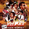 FLEA MARKET / トリック★スター