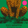 EGO-WRAPPIN' / BRAND NEW DAY / love scene [CD] [シングル] [2010/07/07発売]
