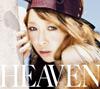 加藤ミリヤ / Heaven [CD+DVD] [限定]