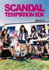 スキャンダル - TEMPTATION BOX [CD] [限定]