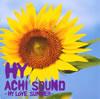 HY / ACHI SOUND〜HY LOVE SUMMER〜