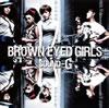 BROWN EYED GIRLS / SOUND-G