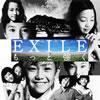 EXILE / もっと強く