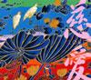 山下洋輔(p)・日野皓正(tp)・安達久美(g)・岡本博文(g) / 慈愛 LOVE [デジパック仕様] [CD] [アルバム] [2010/10/06発売]